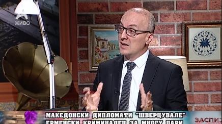 Милошоски: Ова е скандал без преседан каде македонски дипломати ја злоупотребиле функцијата, ни се потсмева цела меѓународна јавност