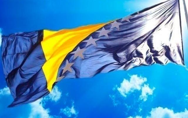 Меѓународен ден на Бошњаците: 28ми септември неработен ден за припадниците на бошњачката заедница