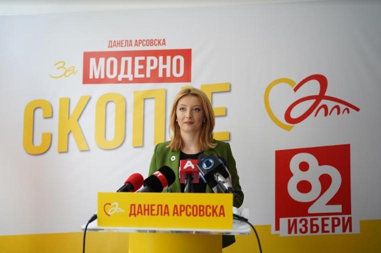 Арсовска: Бесплатен јавен превоз за сите скопјани