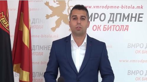 """""""СДСМ и Кондовски не сакаат да работат, тие сакаат да заработат"""""""