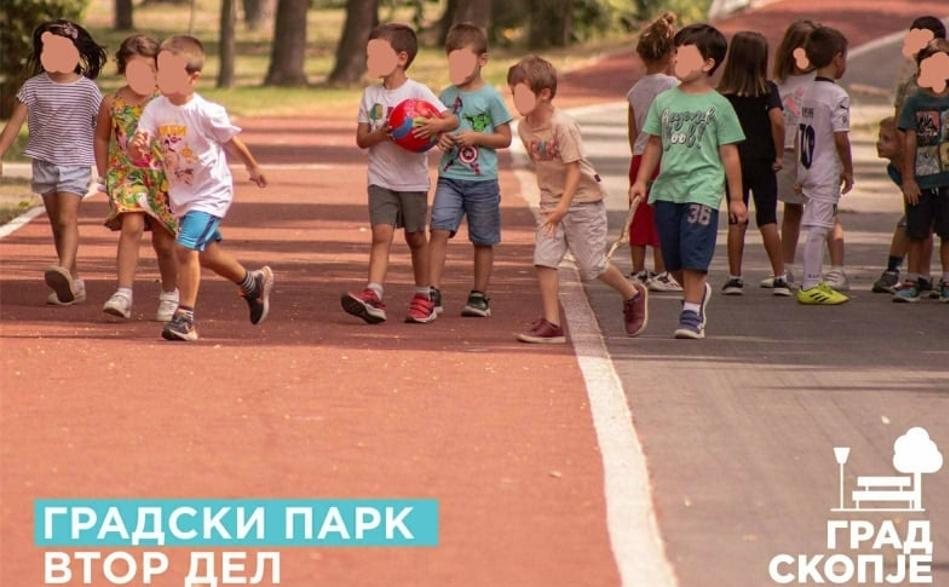 ВМРО-ДПМНЕ ја осудува злоупотребата на деца во политичка кампања од страна на Шилегов и СДСМ