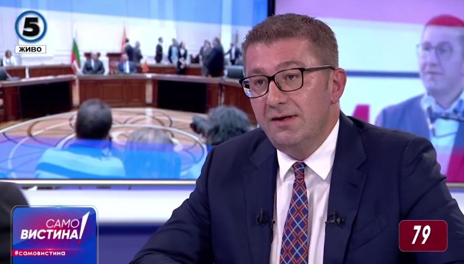 Мицкоски: ВМРО-ДПМНЕ ќе поднесе кривична пријава против Весковски и Шилегов за местење тендери