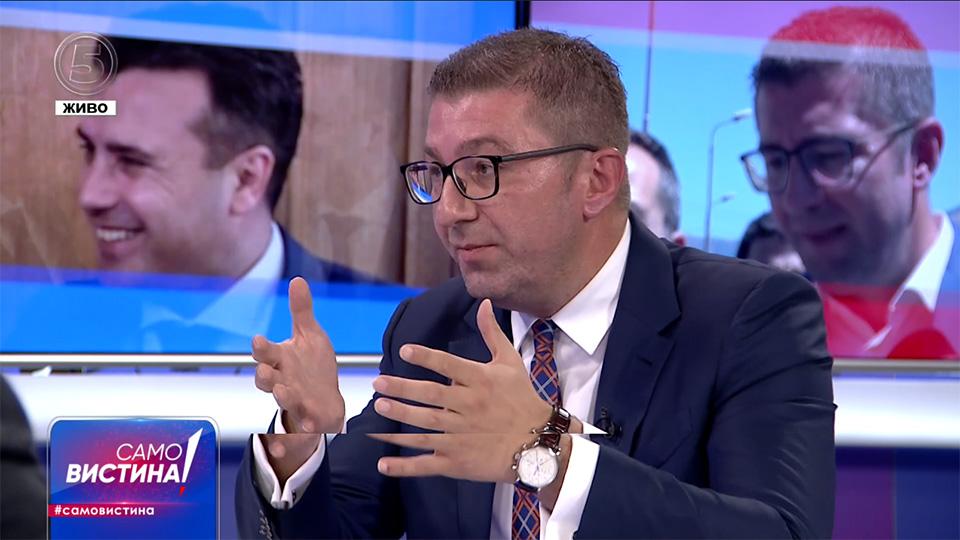 Граѓаните по синоќешниот ТВ дуел: Поблиски им се ставовите на Мицкоски, лидерот на ВМРО-ДПМНЕ ја зборувал вистината