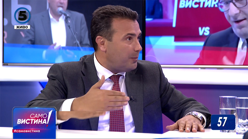Заев препелка во бунило: Банално е друг да го води СДСМ