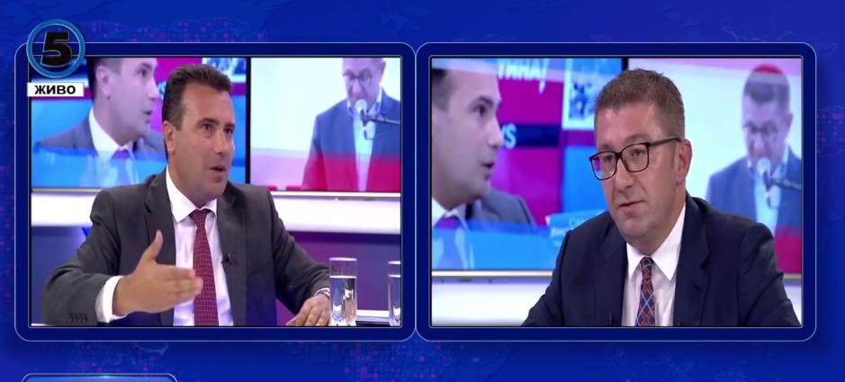 Мицкоски до Заев: Нема да завршам со повикување на одговорност додека нема кривична одговорност