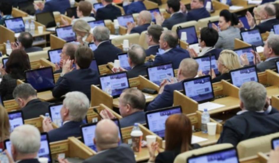 Единствена Русија соопшти дека обезбедила двотретинско мнозинство