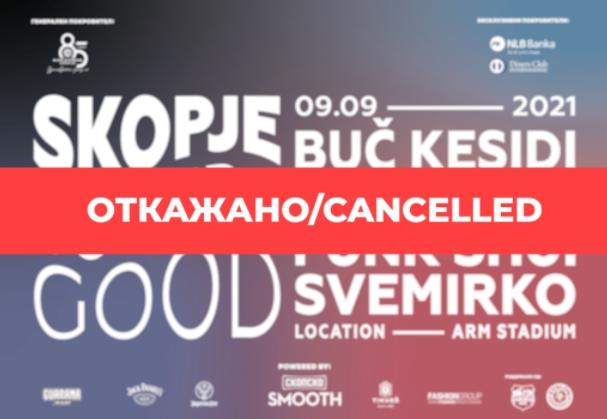 """Откажани фестивалите """"Skopje sounds good"""" и """"Skopje calling"""""""