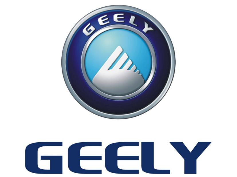 """Кинескиот производител на автомобили """"Гили"""" ќе произведува и сателити"""