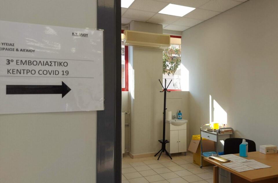 Во Грција работат 1.500 центри за вакцинација со капацитет од 75.000 дневни вакцинации
