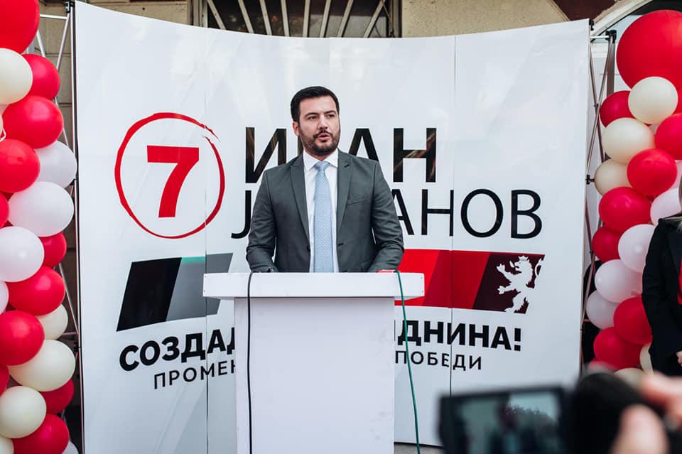 Јорданов: Отворивме промотивна канцеларија за сите наши сограѓани со кои ќе имаме можност да разговараме за позитивни промени во Штип