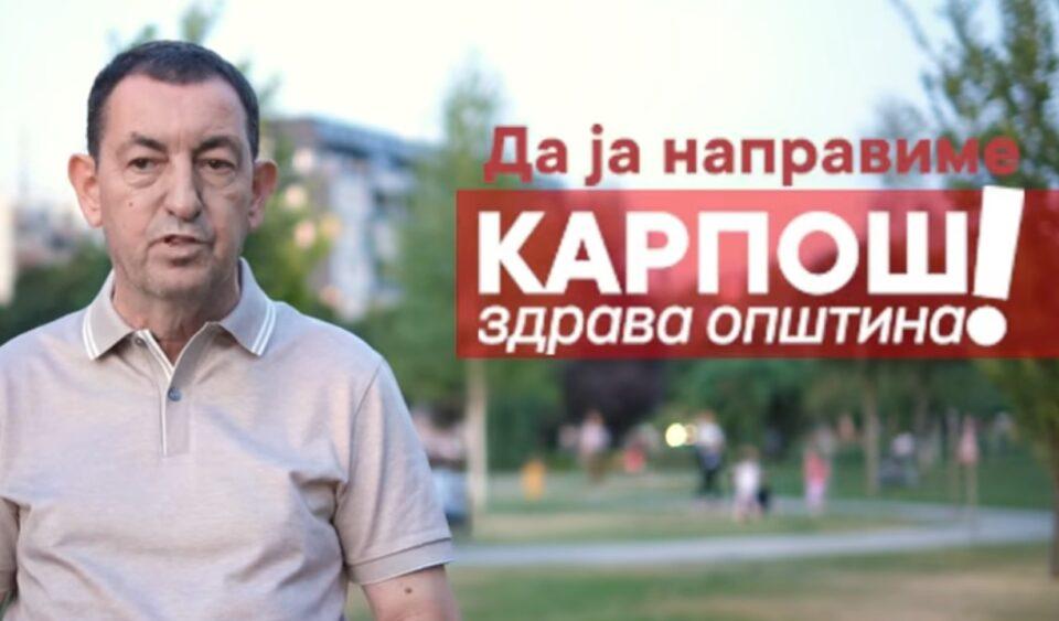 Зафировски: Да ја направиме Карпош здрава општина