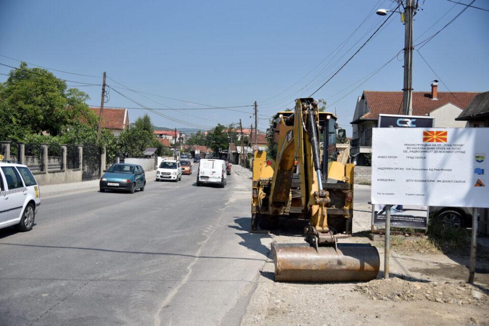 Жителите од населбата Даме Груев утре ќе ја блокираат улицата Лука Геров: Над 150 куќи се со отсечен пристап, од општина Ѓорче добиваме само лаги и навреди