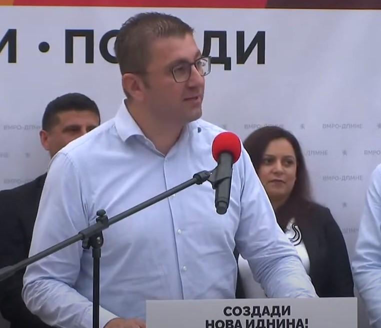 Мицкоски: Македонија живее во голема апатија, народот е депримиран, ни треба нова иднина, гарантирам 14.835 проекти и многу конкретни дела