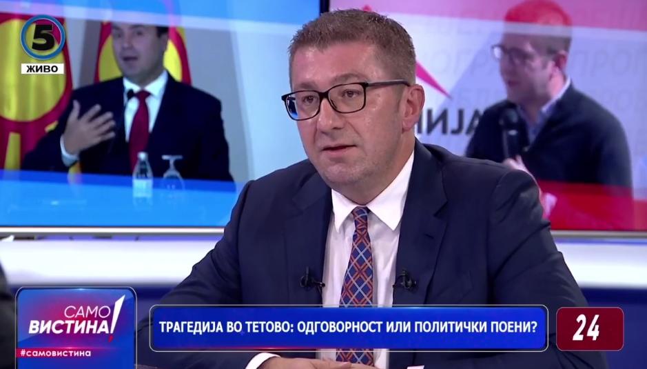 Мицкоски до Заев: Не е банална работа оставката, таму згаснаа 14 животи