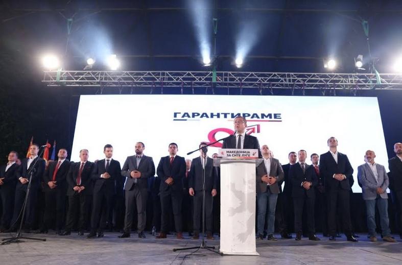 ВО ЖИВО: Митинг на ВМРО-ДПМНЕ во Вевчани