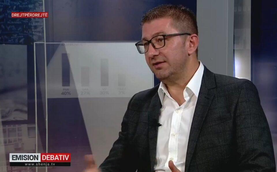 Мицкоски: ВМРО-ДПМНЕ е реформирана партија, имаме над 90 проценти нови ликови на овие локални избори