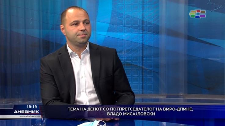 """Мисајловски: Власта форсира да ја стави трагедијата во Тетово """"под тепих"""" и воопшто да не се дискутира, одговорност мора да има за 14-те загинати лица"""