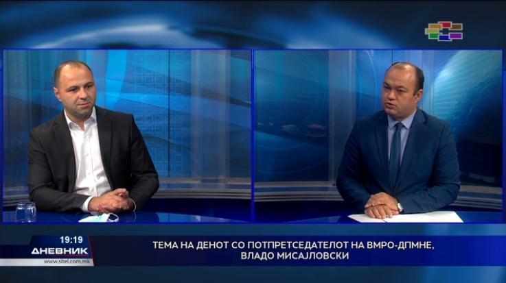 Мисајловски: Секогаш кога власта е фатено во тесно, го обвинуваат народот дека е виновен, тоа е нешто најнеодговорно