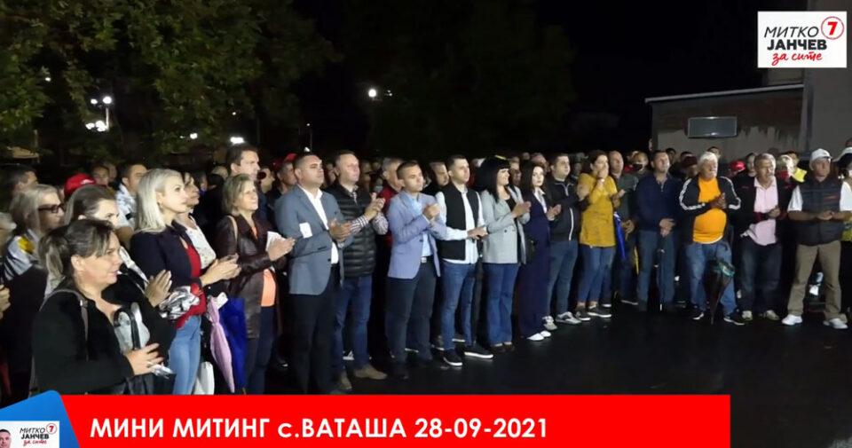 """Со """"послушајте патриоти"""" започна митингот на Митко Јанчев во Кавадарци (ВО ЖИВО)"""