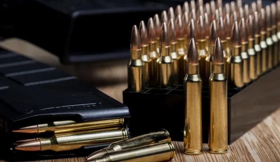 Обвинение за недозволено поседување автоматска пушка и муниција