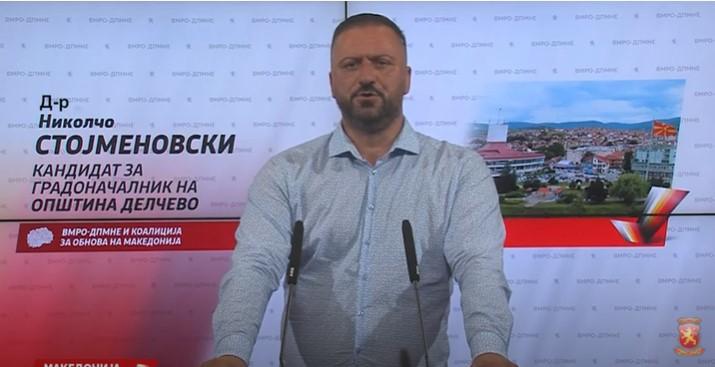 Стојменовски: Ветувам дека со мојот млад и посветен тим ќе го оствариме сонот Голак да стане главна туристичка атракција