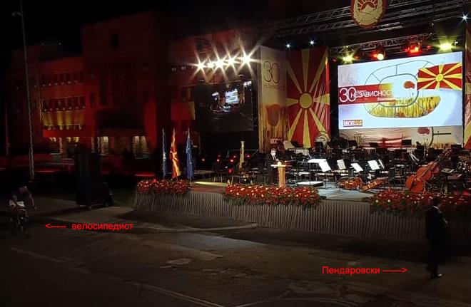 Беше ли избегнат АТЕНТАТ врз Пендаровски на Денот на независноста?
