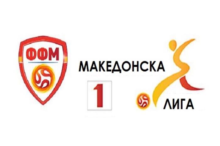 ПМФЛ: Работнички гостува кај Македонија ЃП, Академија Пандев оди во Битола