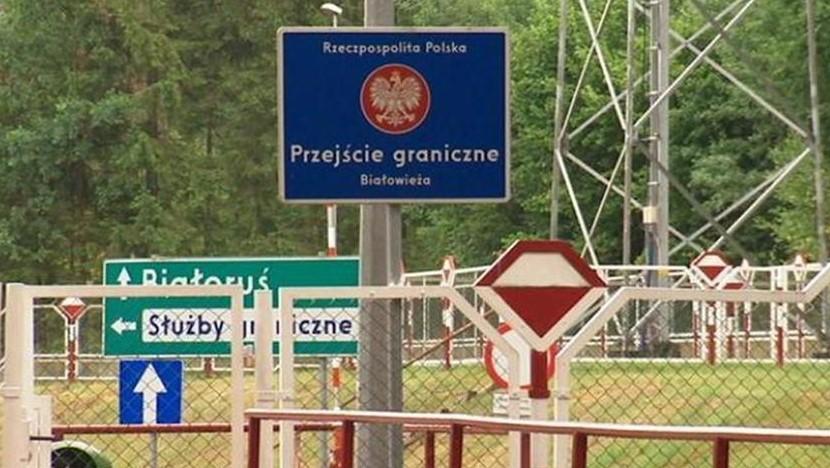 Полска прогласи вонредна состојба на границата со Белорусија
