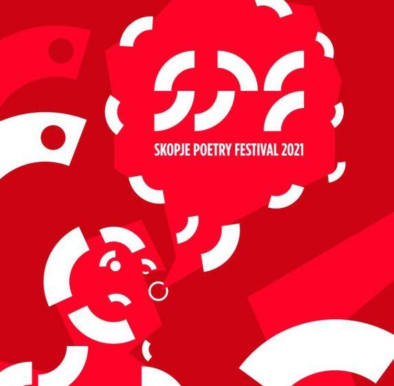 Започнува првото издание на Скопскиот поетски фестивал
