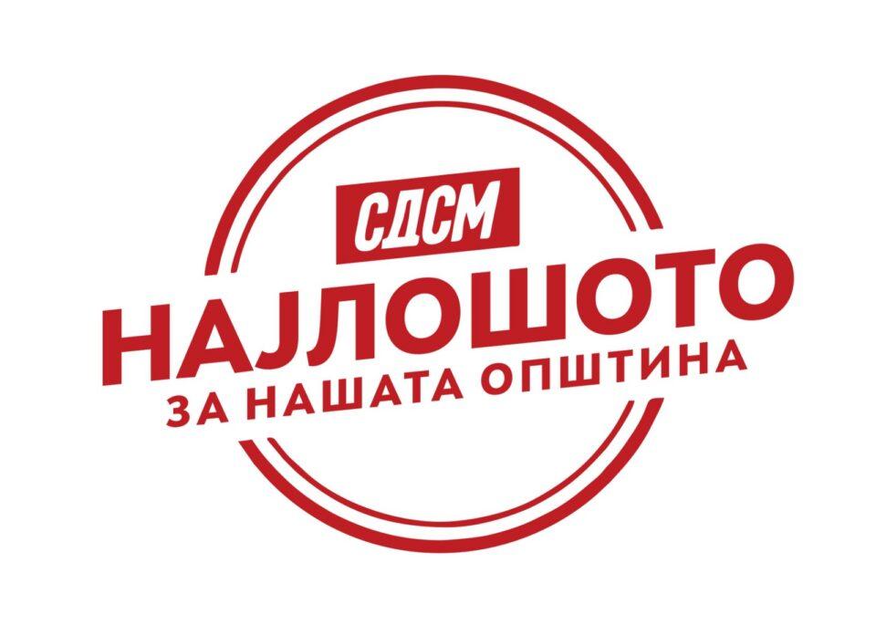 """""""Весковски наместо да дава лажни ветувања, нека каже во чиј џеб заврши профитот од наместениот тендер од 300.000 евра?!"""""""