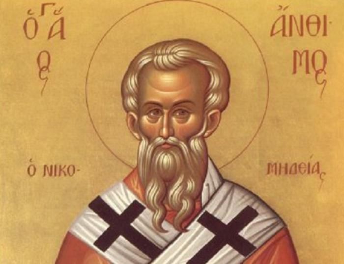 Беше погубен со секира: Денеска помолете се на овој светец за здравје и среќа