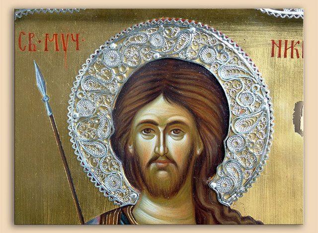 Се празнува Св. маченик Никита