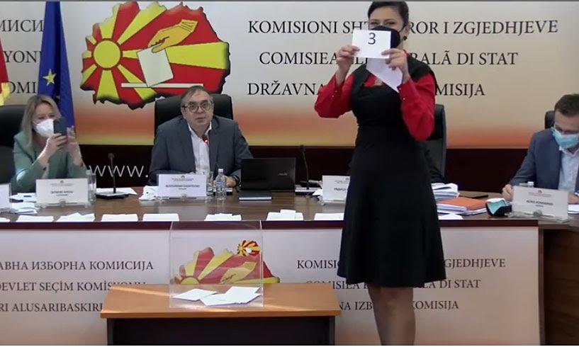 ДИК го утврди редоследот на кандидати на гласачкото ливче на локалните избори 2021