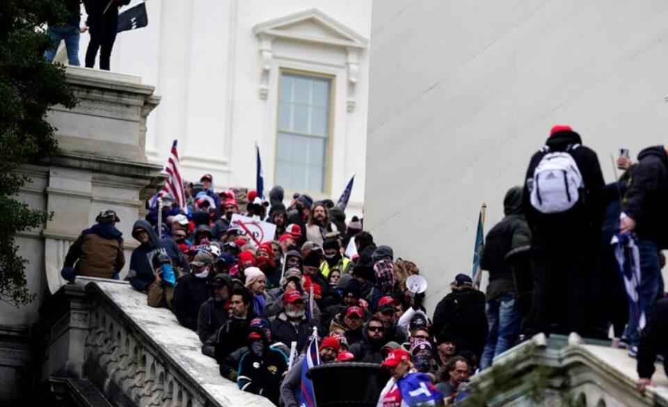 Националната гарда ќе и помага на полицијата на протестот во Вашингтон