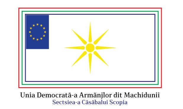 Демократски сојуз на власите од Струга ја напушти коалицијата со СДСМ