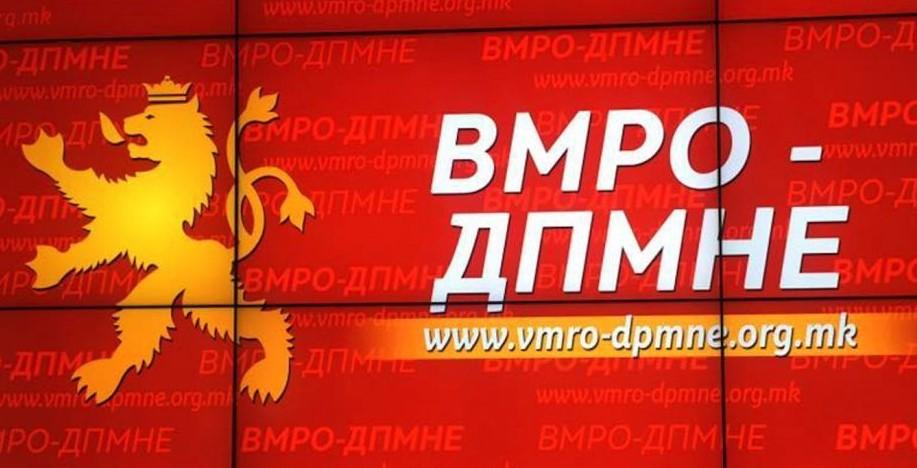 ВМРО-ДПМНЕ: Весковски и Шилегов договориле и направиле, па отпосле распишале тендер за да ја исплатат фирмата која реконструирала
