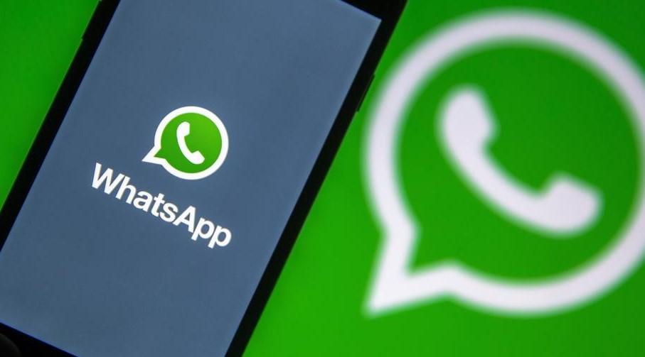 WhatsApp воведува нова опција која ќе им се допадне на сите што сакаат приватност