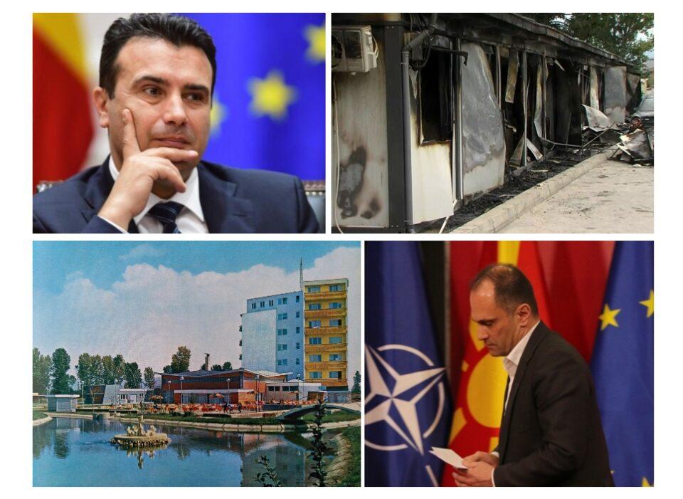 Заев и Филипче да одговорат: Зошто Авганистанците се сместуваат во хотели, а болни од Ковид-19 во пластики кои горат за помалку од 3 минути ?!