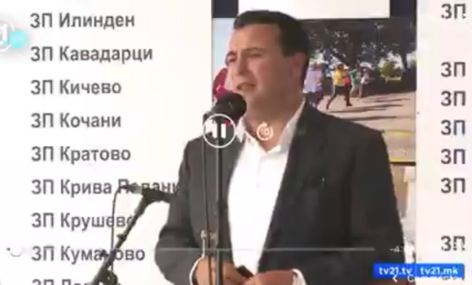 ВИДЕО: Темата за тетовската болица стана банална за Заев
