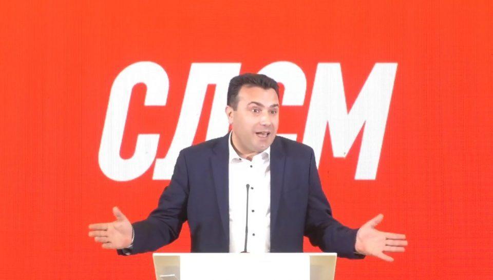 """""""Заев да не развлекува и да ја прифати оставката на Филипче и Хасани, изборите секако ќе ги загуби што и да направи"""""""