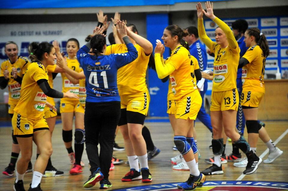 Познати групите и во женскиот ракометен шампионат
