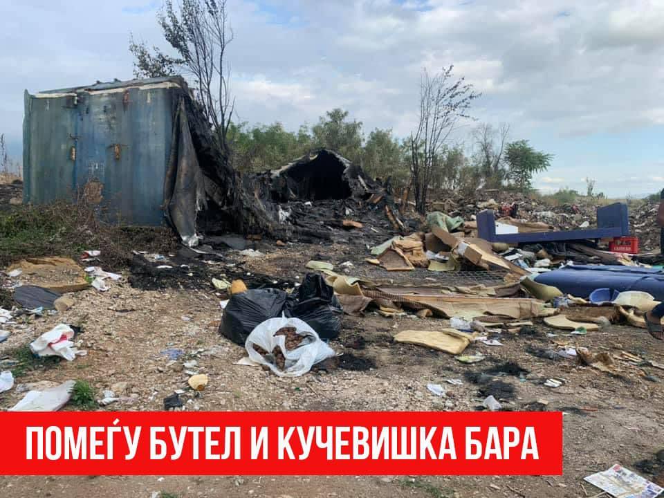 Арсовска: Скопје се дави во смет и диви депонии
