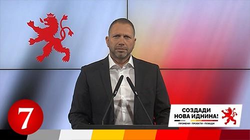 Начевски: Во изминативе 4 години бевме сведоци на целосно запуштање и руинирање на спортот во Република Македонија