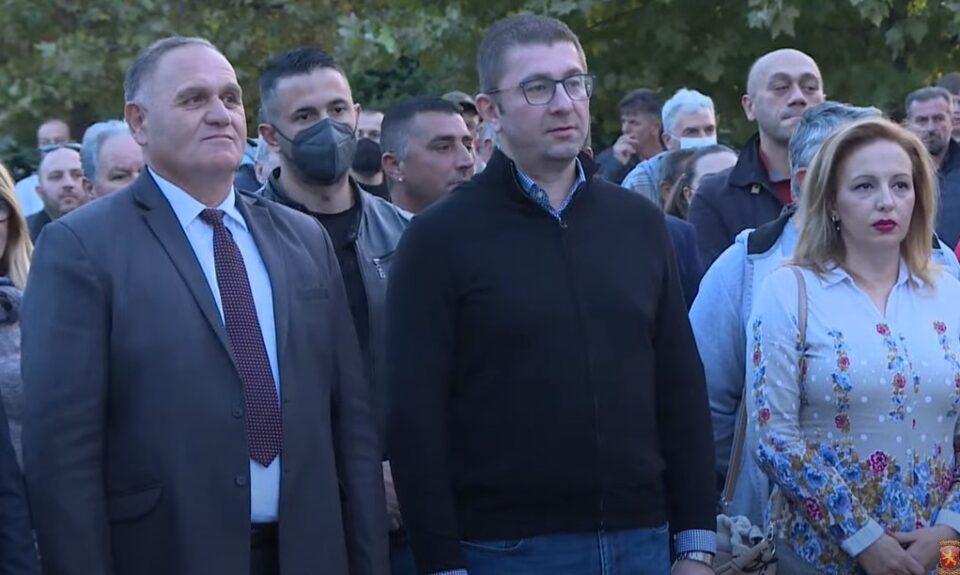 ВО ЖИВО: Митинг на ВМРО-ДПМНЕ во Петровец