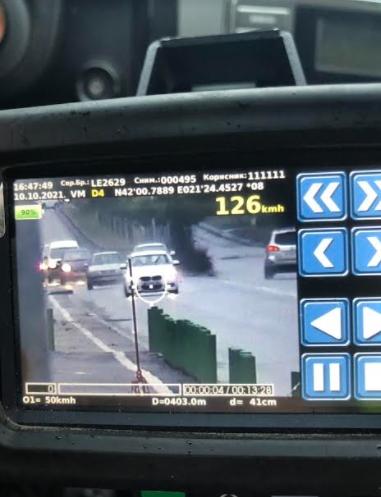 ФОТО: Фатен на радар со 126 км/ч во Скопје, казнети 197 возачи