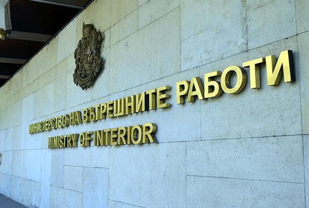 Рашков: Бугарија ќе го заврши граничниот премин Салаш-Ново Корито кон Србија