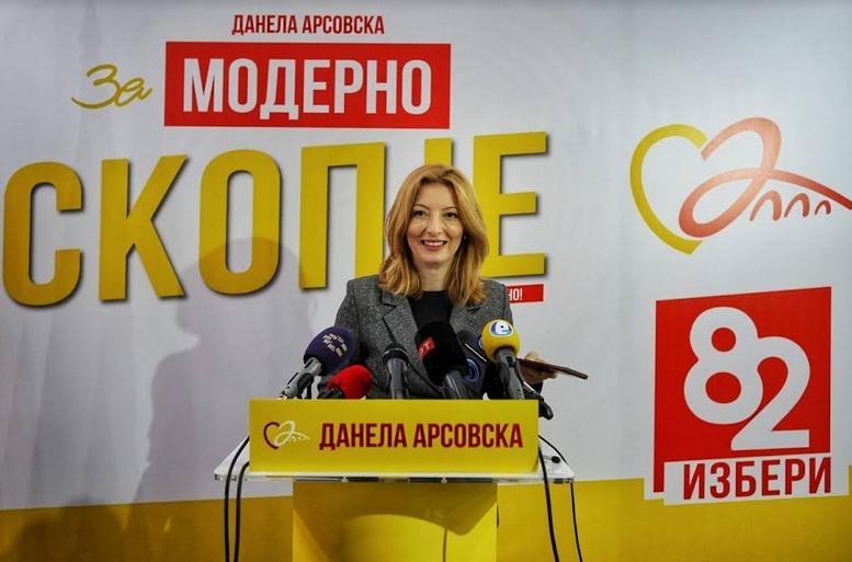 Арсовска: Информатички ИНОПАРК за искористување на потенцијалите на ИТ индустријата и за економскo јакнење на градот