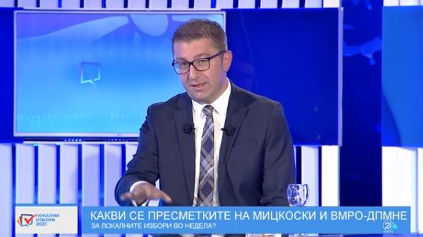 Мицкоски: Кога ќе се има во предвид колку многу се краде од државата па и ЈСП ќе ви кажам дека откако ќе престане тоа, многу лесно на граѓаните во Скопје ќе им се даде бесплатен превоз во ЈСП