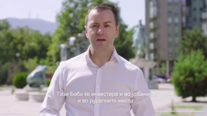 Стефковски: Општина Гази Баба ќе се менува и гради, се обврзувам за реализација на голем број проекти (ВИДЕО)