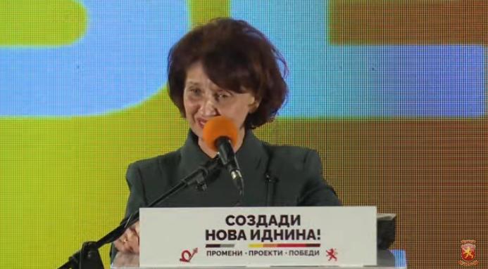 Сиљановска Давкова: Непристојната и неџентлменска црна кампања која деновиве се прави врз кандидатката за градоначалник на Скопје, Данела Арсовска